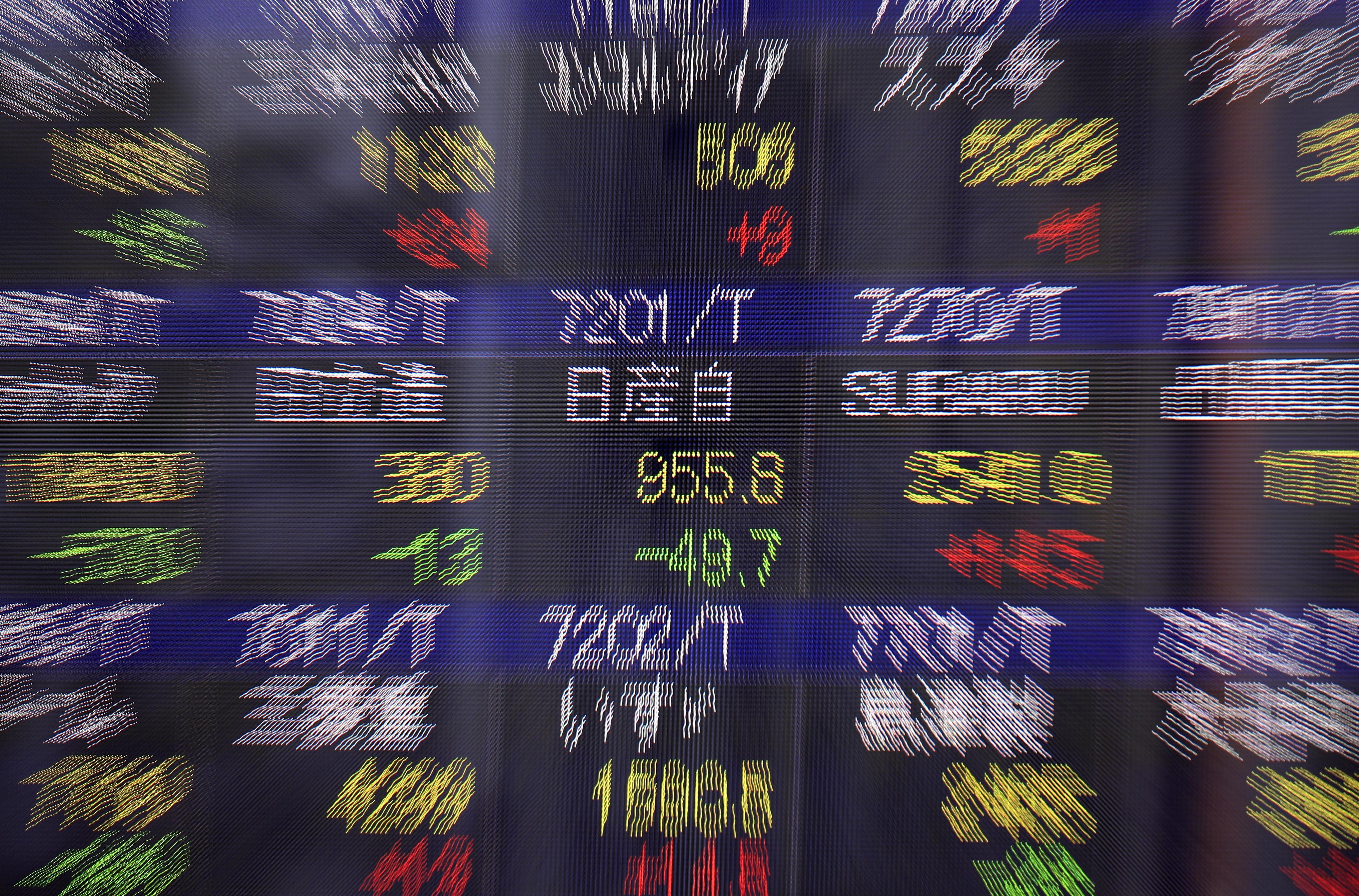 Bolsa de Tóquio sobe 0,14% no fecho