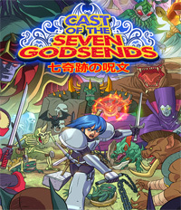 Cast of the Seven Godsends cover
