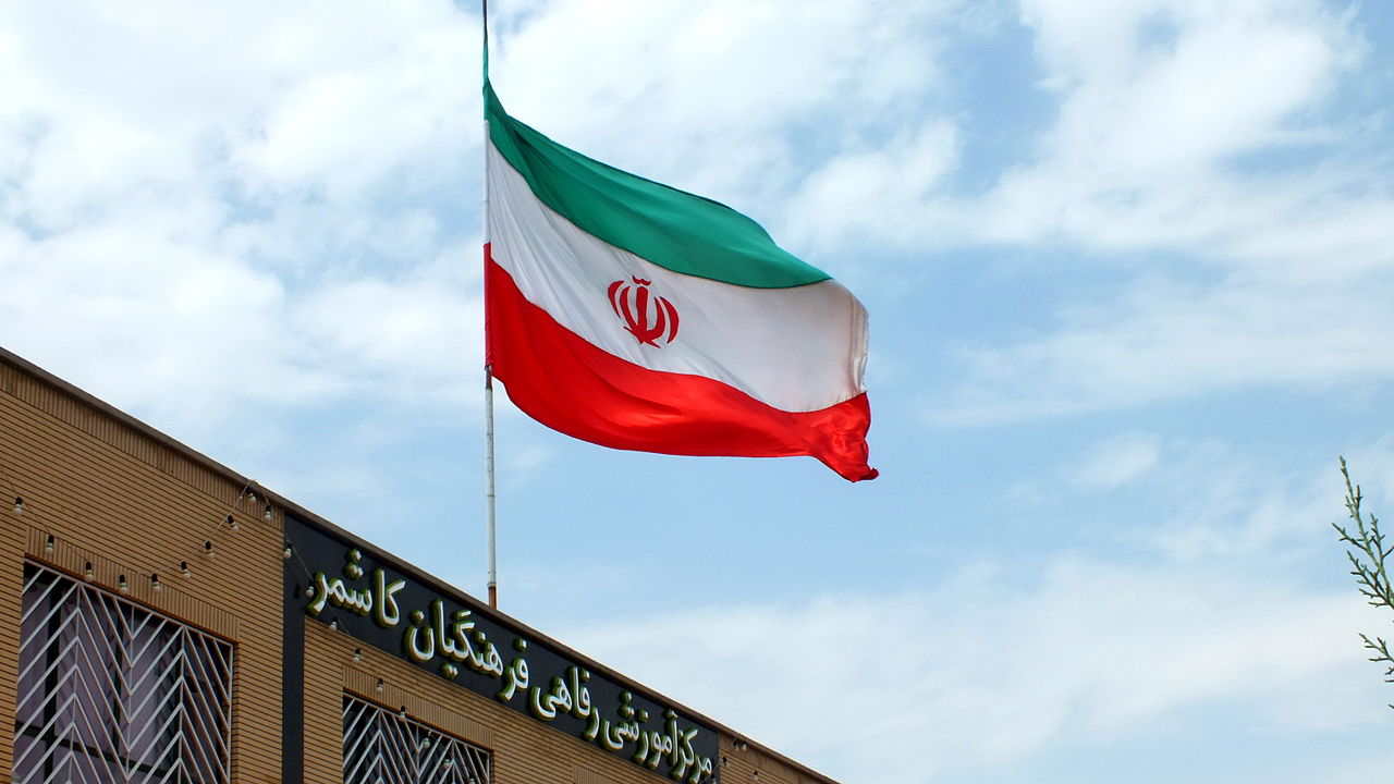 Novas restrições impostas em espetáculos no Irão