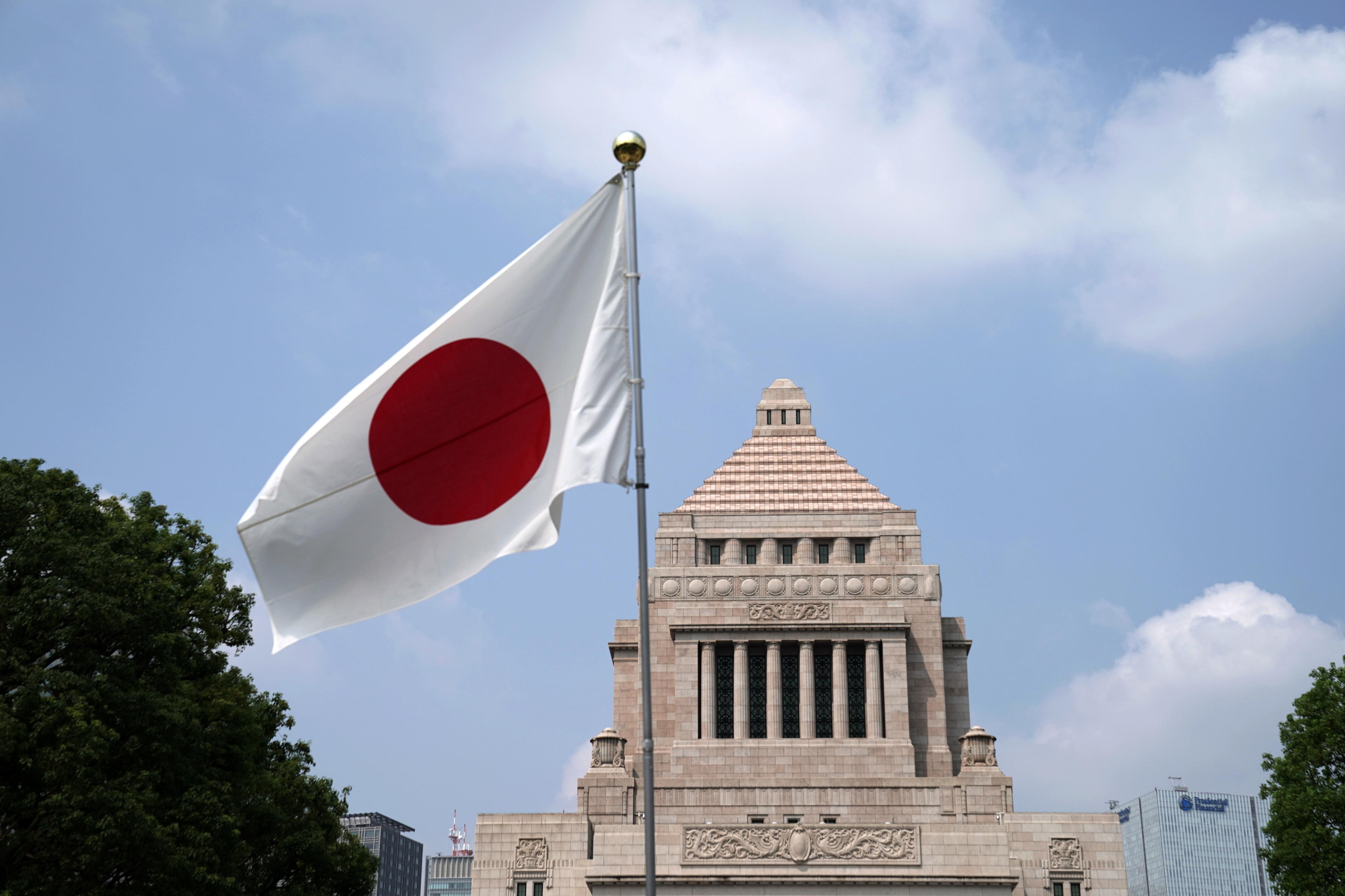 Japão supera China como maior detentor de dívida pública dos Estados Unidos