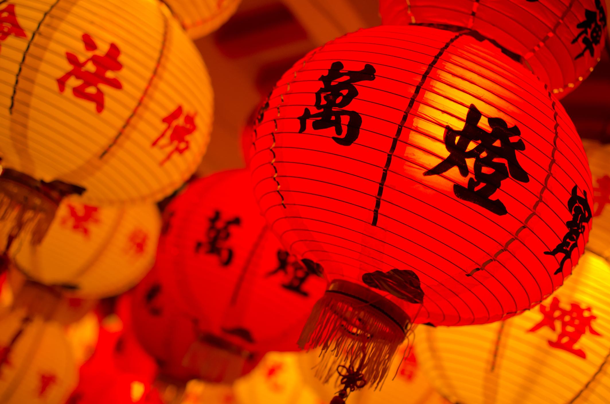 Guia para visitar a China durante o Novo Ano Chinês