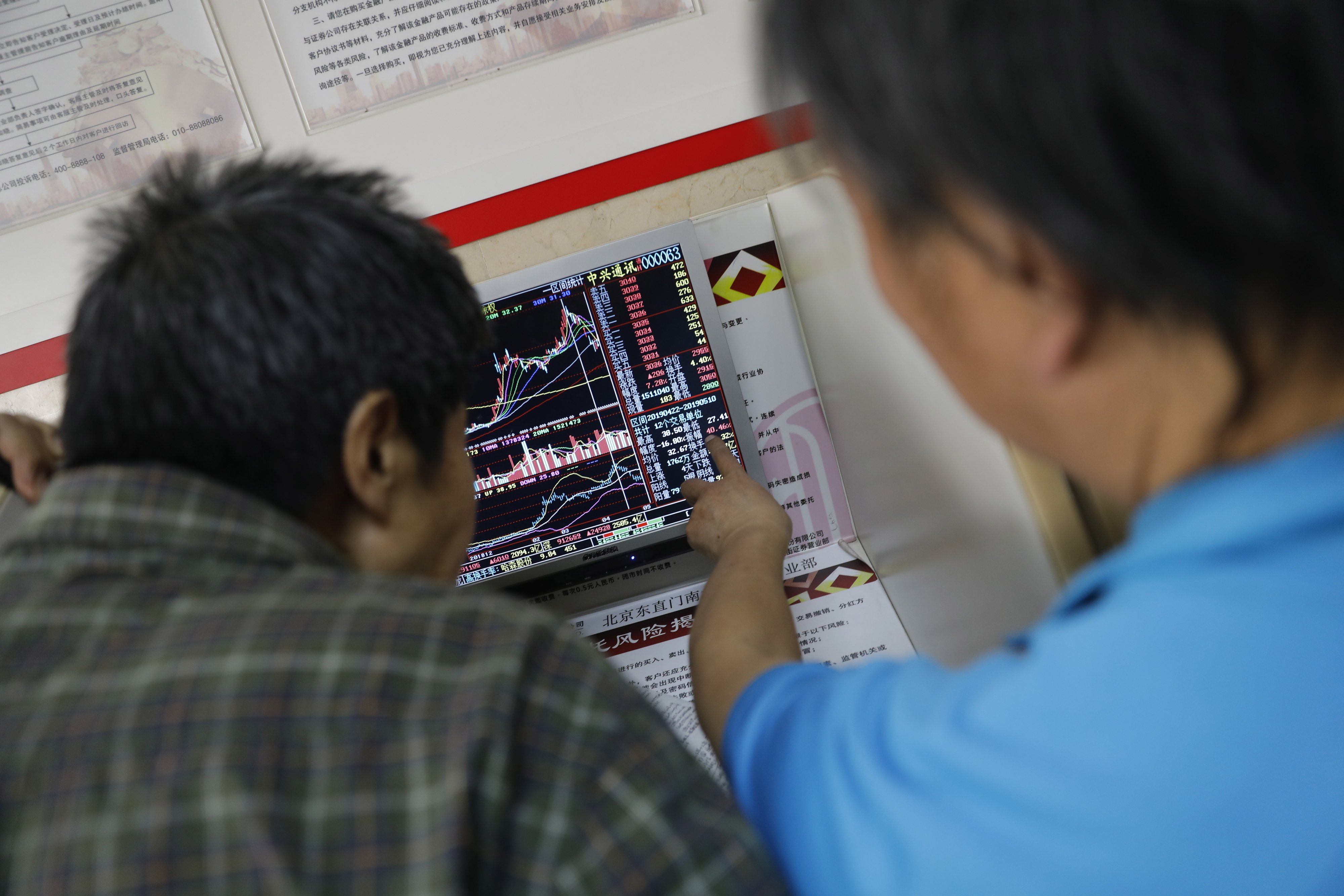 Bolsa de Xangai encerra com ligeira alta de 0,09%