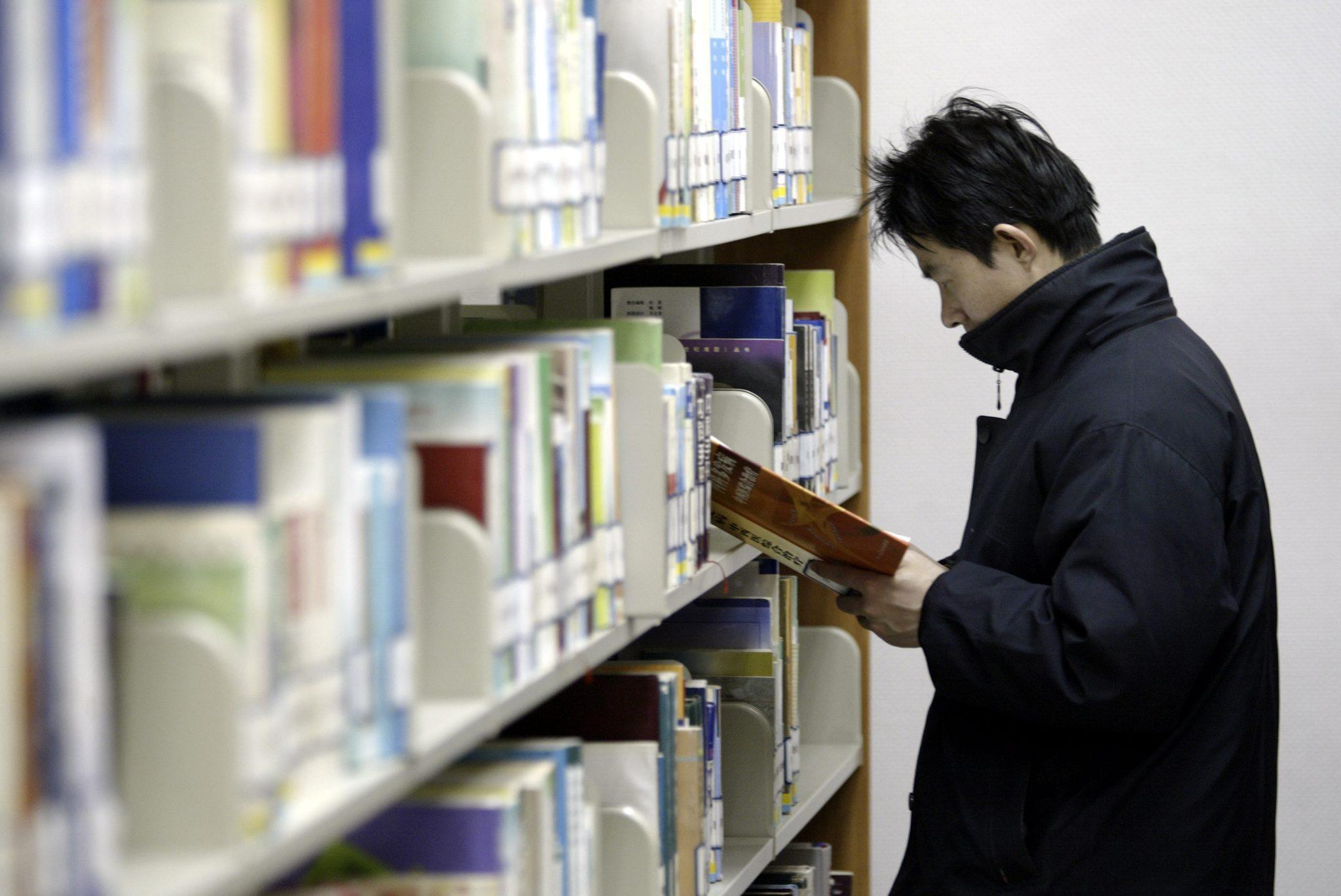 Governo de Macau quer auditores no grupo de trabalho do projeto da nova biblioteca central