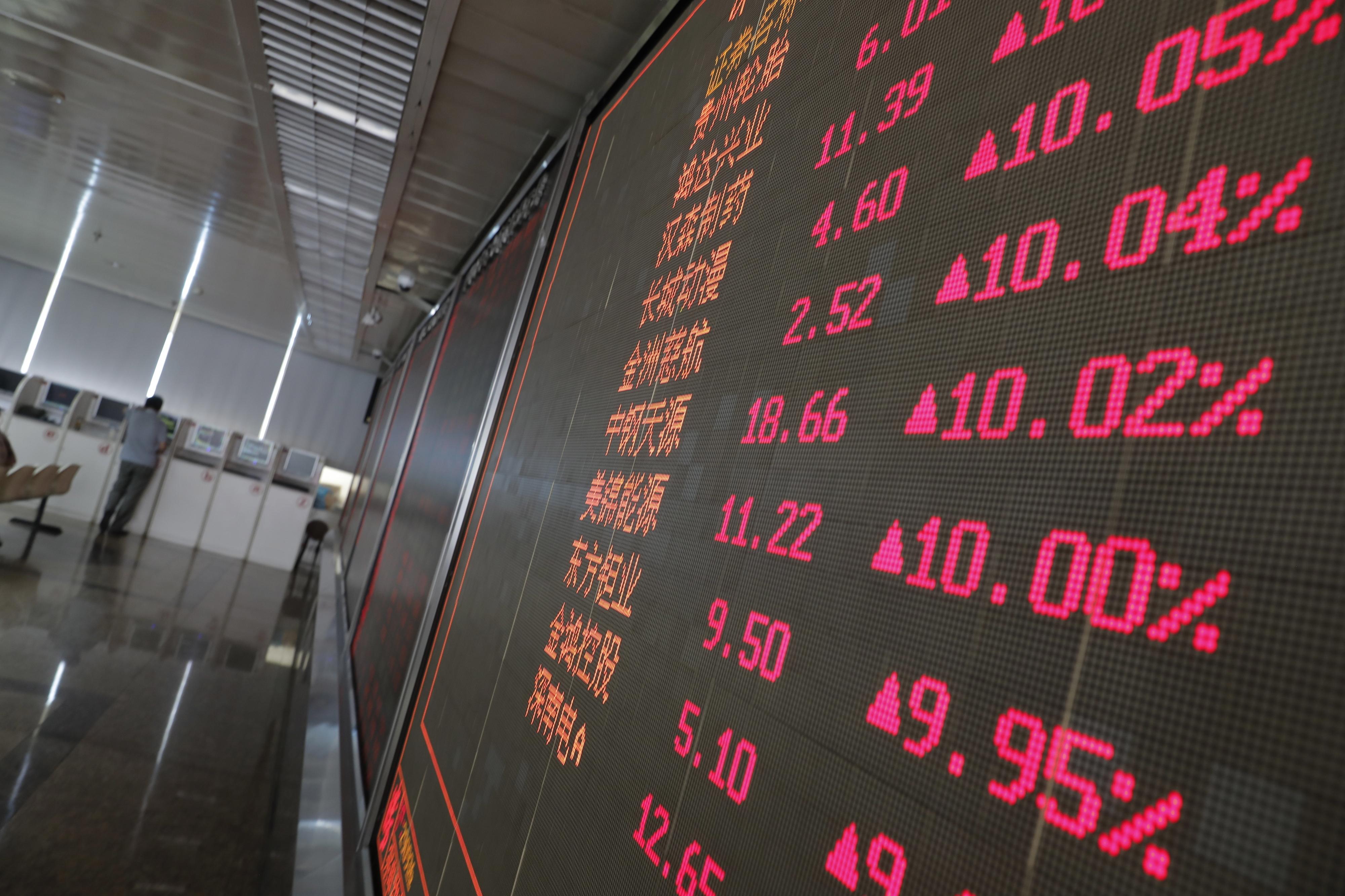 Bolsa de Xangai fechou a subir 0,5%