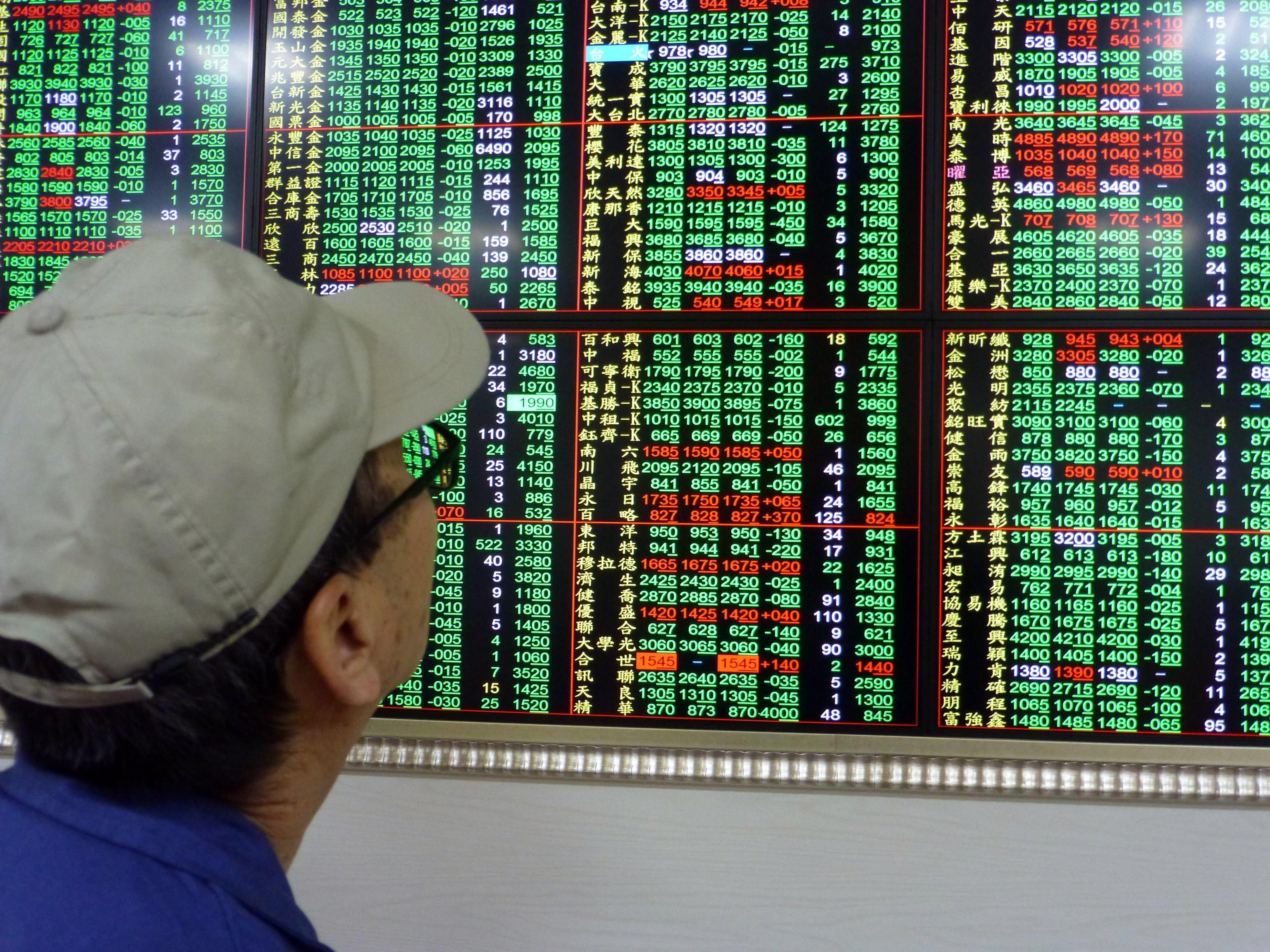 Bolsa de Xangai encerra com ligeira subida de 0,09%