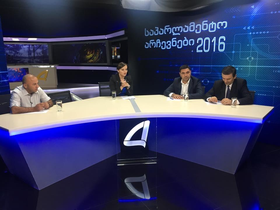 Políticos lutam em debate televisivo na Geórgia