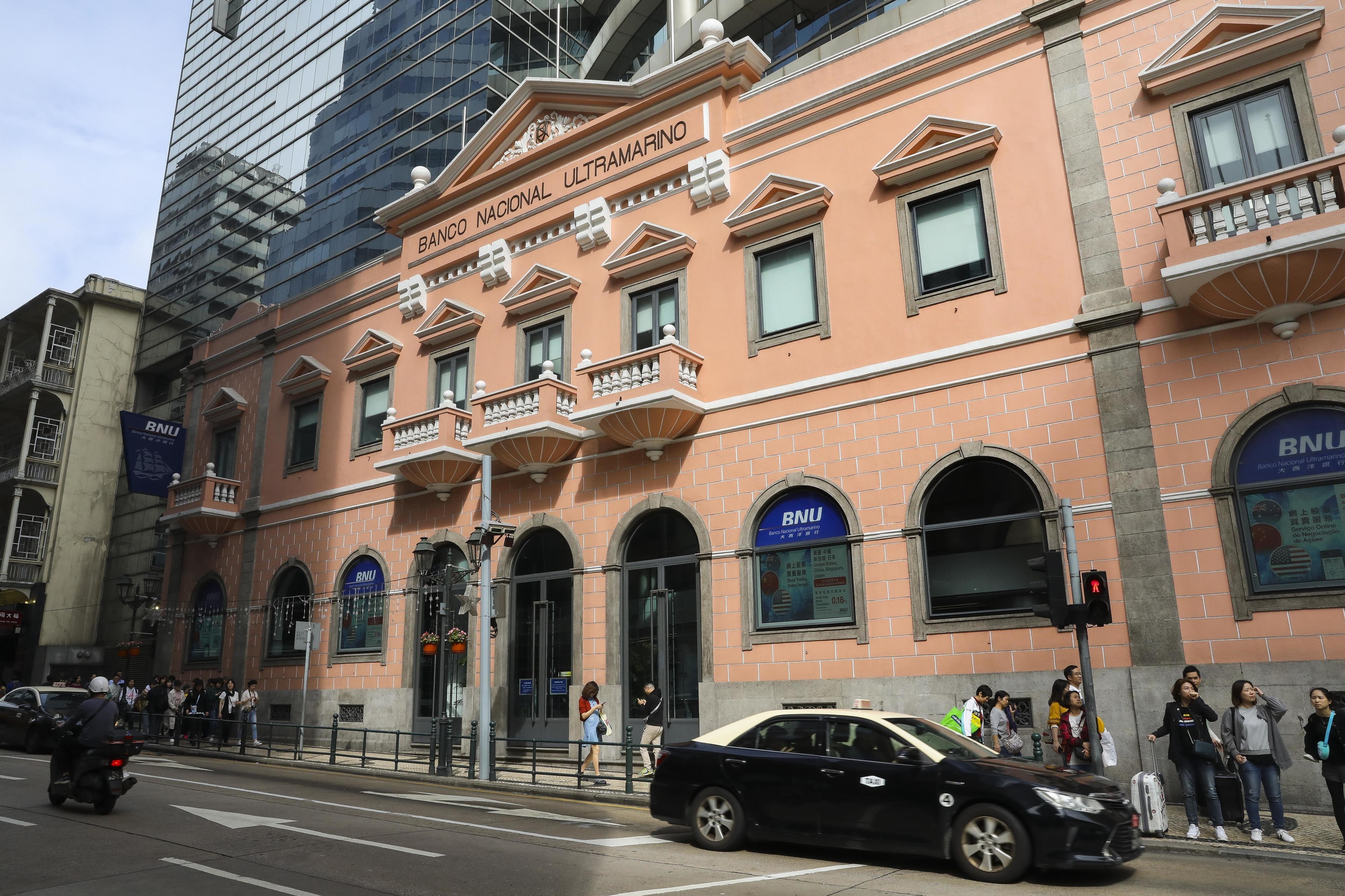 BNU doa mais de 11.500 euros à Santa Casa da Misericórdia de Macau