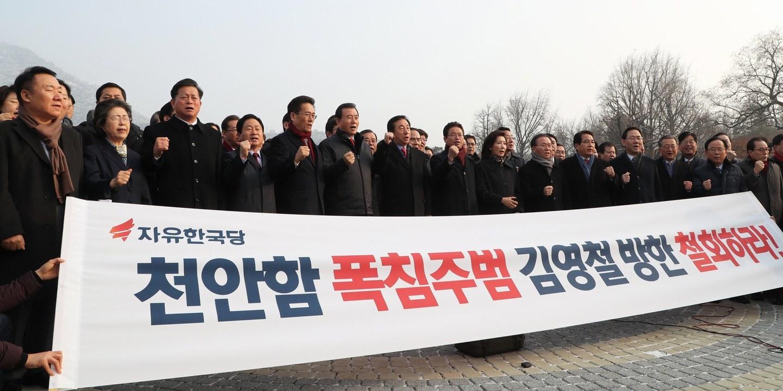 Pyeongchang2018: Oposição sul-coreana furiosa com visita de 'criminoso do Norte'
