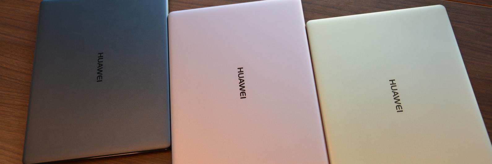 Huawei ataca o segmento dos ultraportáteis com os novos Matebook E, X e D