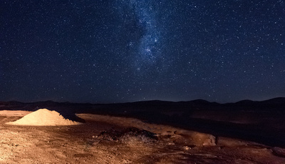 Esqueça os planetários. Estes são os melhores lugares para ver as estrelas e um é em Portugal