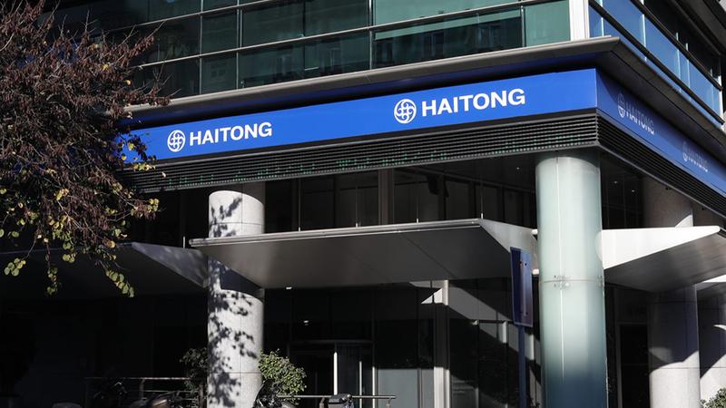 Haitong encaixou ganho de 1,97 milhões com venda de subsidiária na Irlanda