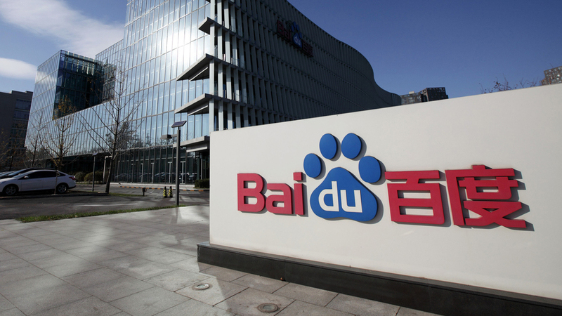 Baidu junta-se a consórcio que defende ética no campo da IA