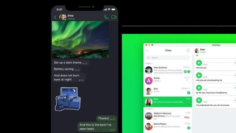 ICQ está (novamente) de regresso e agora também é New