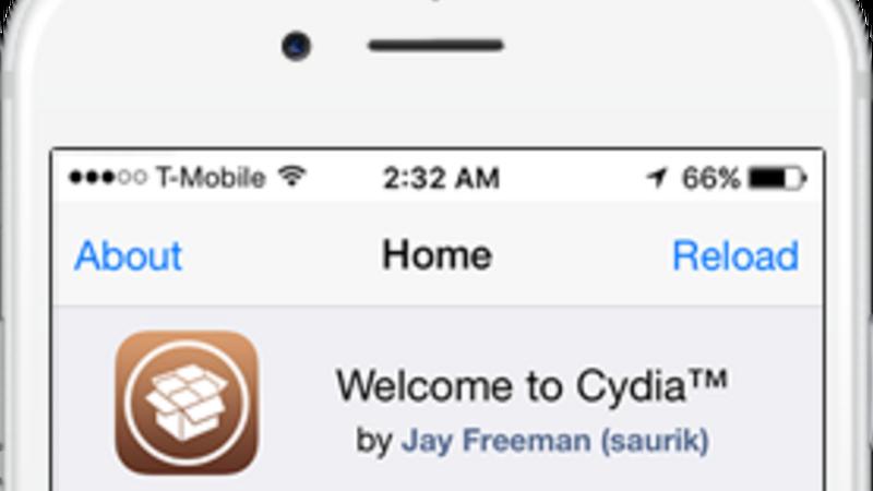 Cydia, o fim está próximo