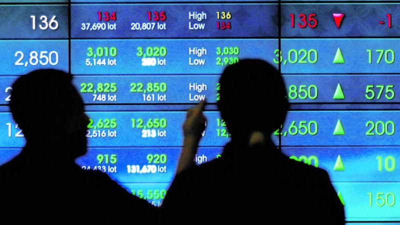 Bolsa portuguesa arranca em alta acompanhando a tendência europeia