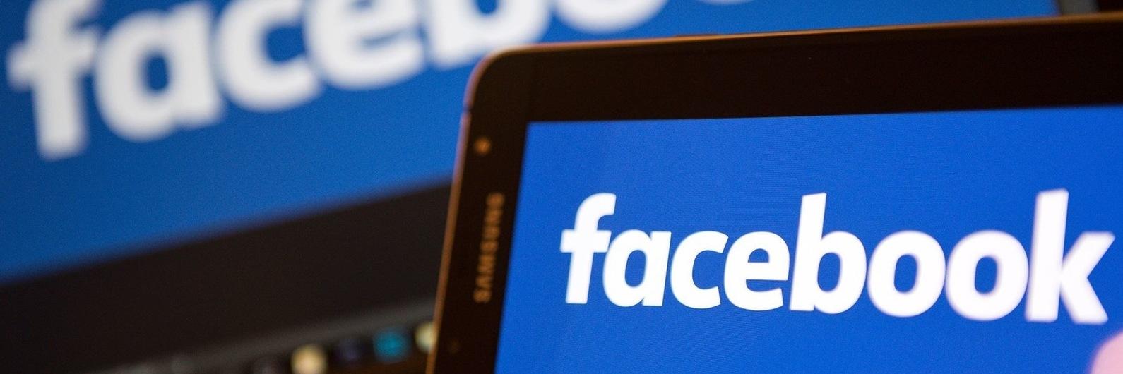 Afinal que informação anda o Facebook a recolher sobre si?