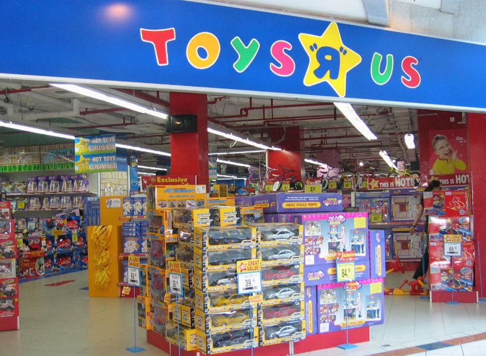 """Toys """"R"""" Us continua em Espanha e Portugal após aquisição por investidores portugueses"""