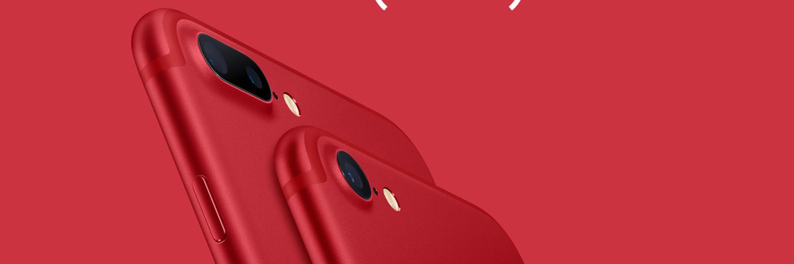 Oficial: Apple lança novo iPhone 7 vermelho