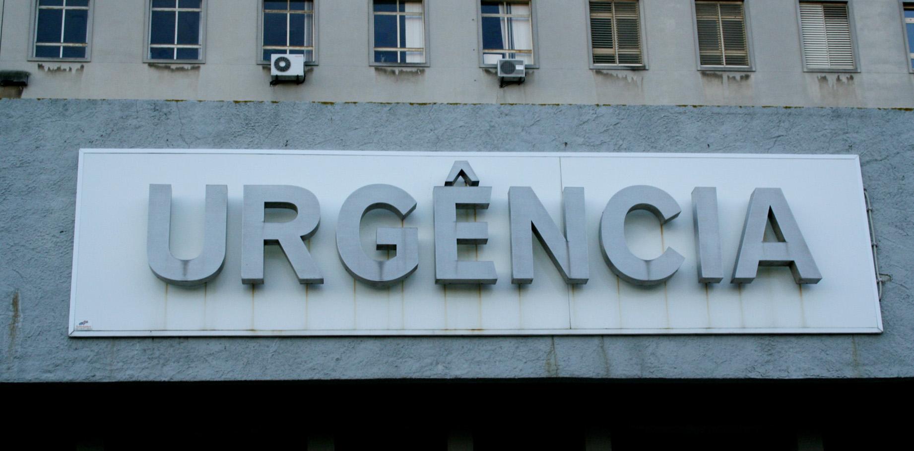 Injeções financeiras nos hospitais são discricionárias e geram desresponsabilização