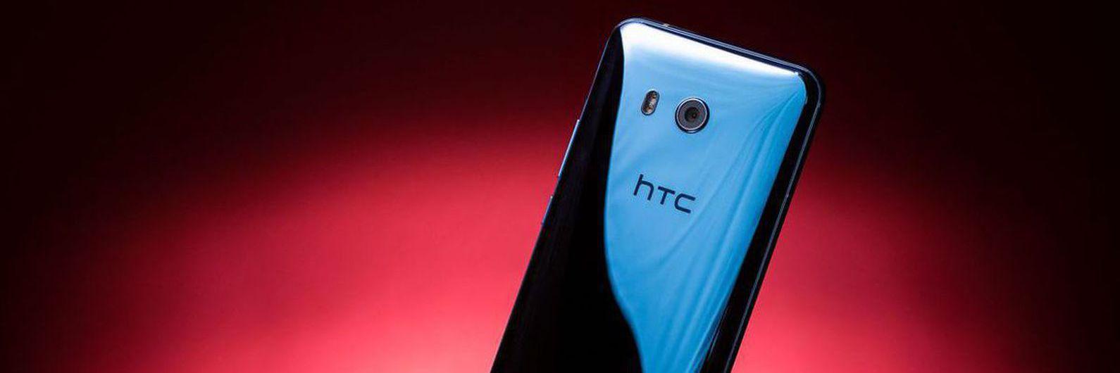 Google pode estar (mesmo) a postos para comprar telefones da HTC