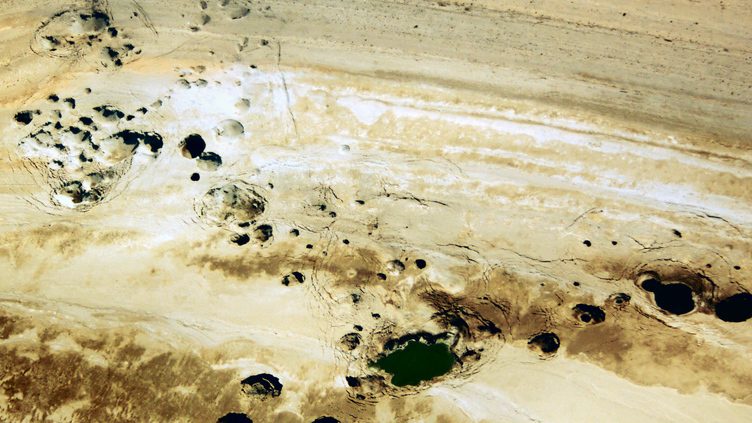 Buracos no Mar Morto
