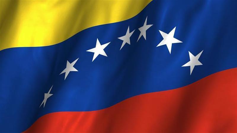 Pelo menos 23 mortos durante motim em prisão na Venezuela