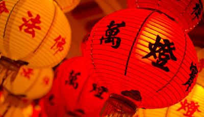 Ano Novo Chinês: 5 tradições e um pouco de história
