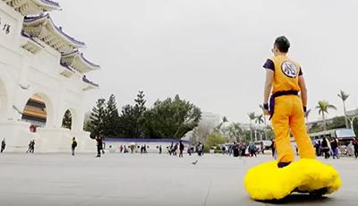 Youtuber transforma hoverboard em «nuvem mágica» do Son Goku