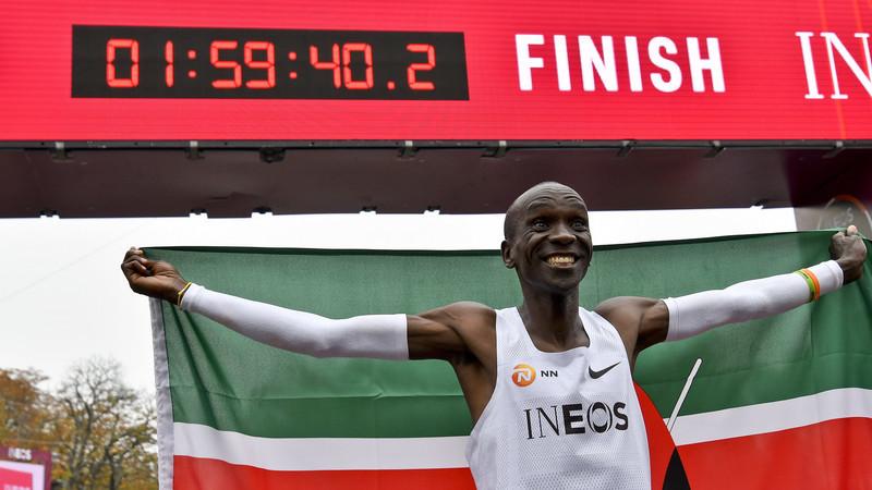 Porque é que a primeira maratona percorrida em menos de duas horas não conta como recorde