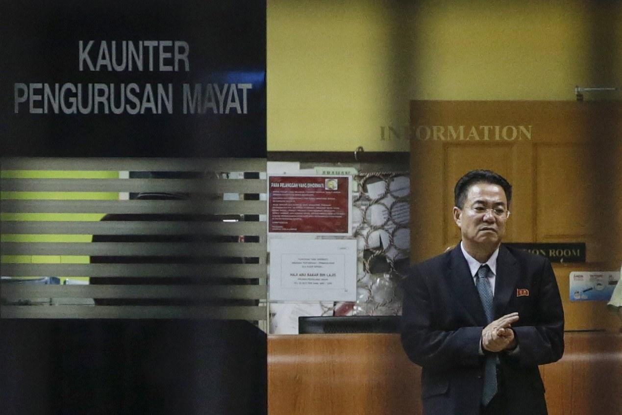 Morte do irmão de líder da Coreia do Norte leva Malásia a chamar embaixador em Pyongyang