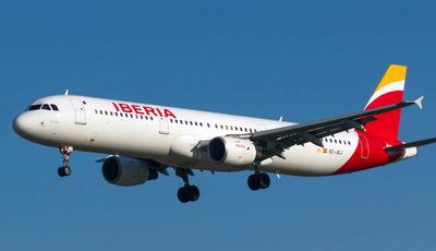 Estas são as companhias aéreas mais antigas do mundo. Já viajou com alguma delas?