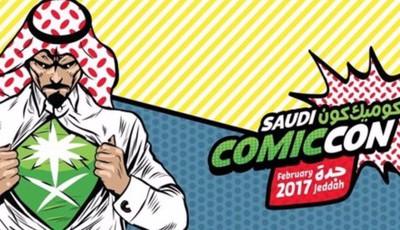 Ares de liberdade na primeira Comic Con da Arábia Saudita