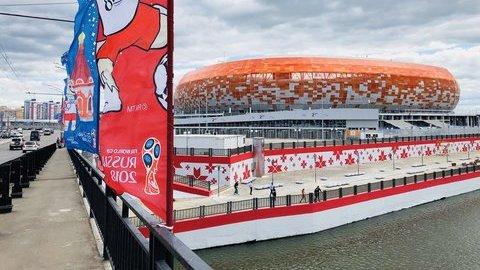 Forte dispositivo de segurança e muitos adeptos à espera da Seleção portuguesa em Saransk