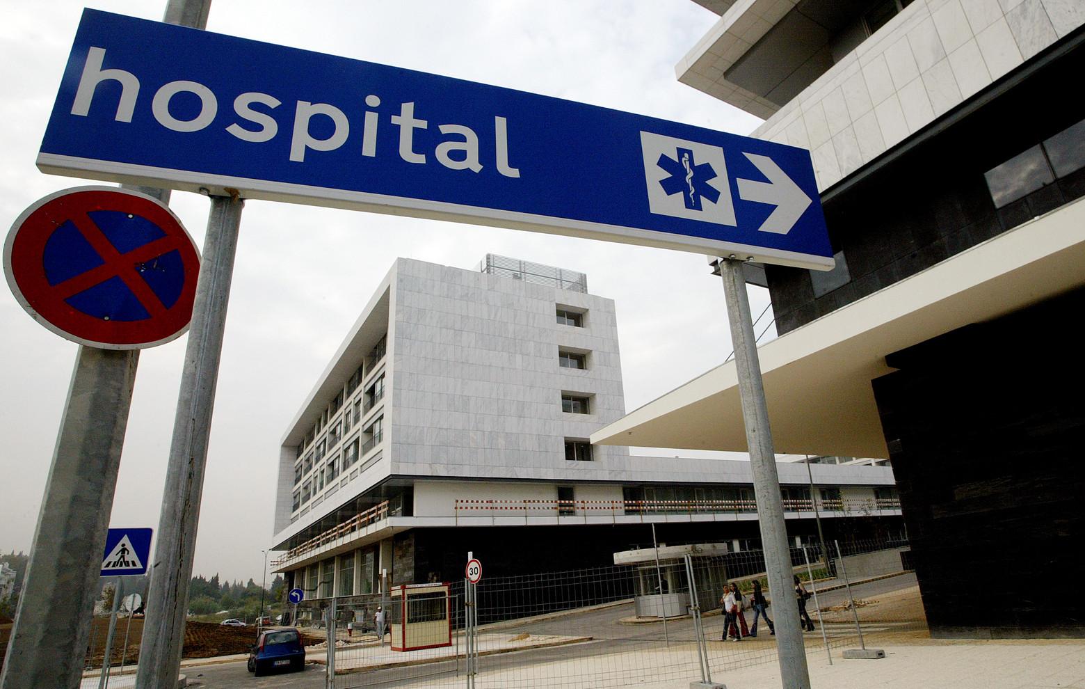 Parlamento debate na quinta-feira reforço da autonomia dos hospitais públicos