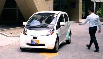 Primeiro táxi autónomo do mundo já está em ação