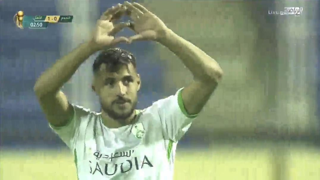 Jogador do Al Ahli marca golaço a fazer lembrar... Maniche
