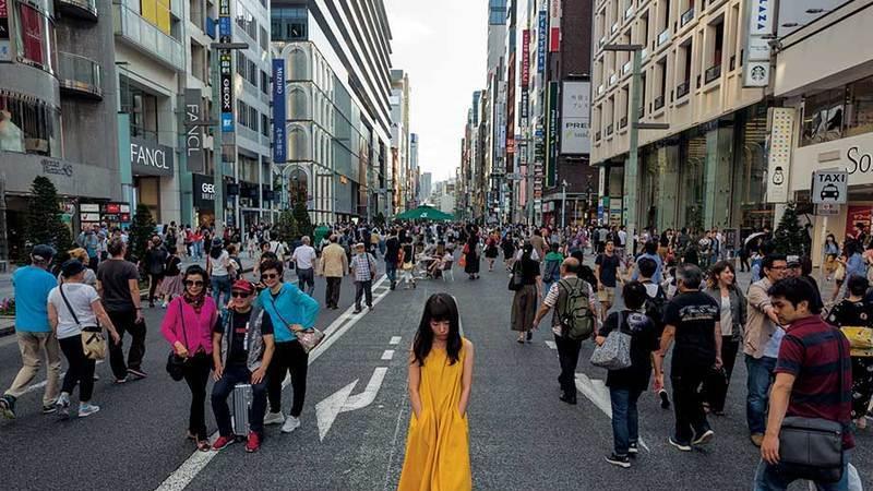 Uma caminhada pelas ruas de Tóquio