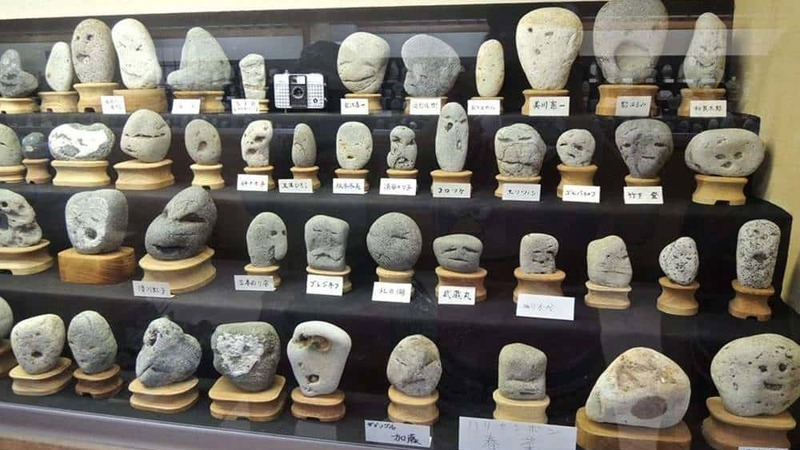 Este museu japonês reúne rochas que se parecem com rostos humanos