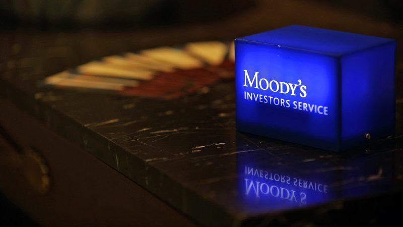 """Moody's sobe rating da banca. Deixa CGD à beira de sair de """"lixo"""""""