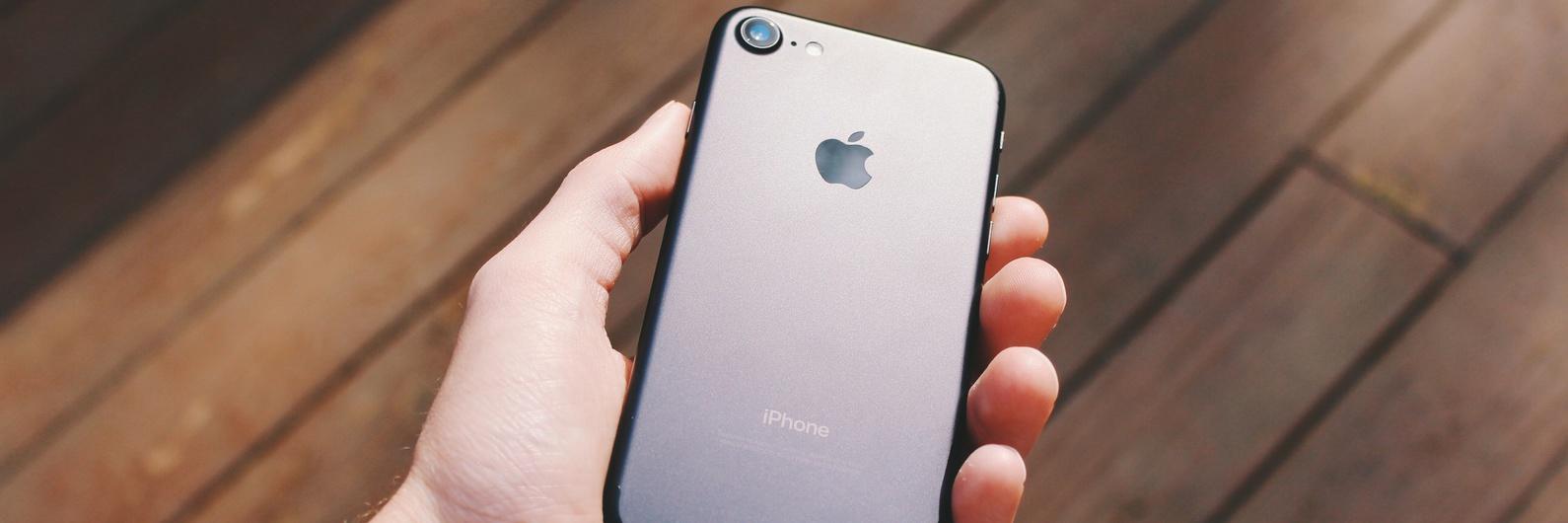 Estudo indica que os iPhones estão a funcionar cada vez pior