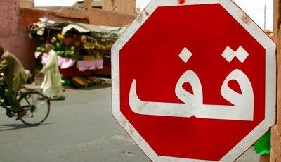 Portugal a Marrocos: Dicas para fazer uma viagem de carro incrível