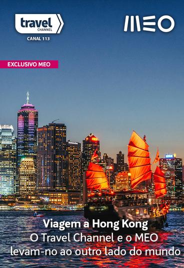 Temos para oferecer uma viagem para 2 pessoas a Hong Kong