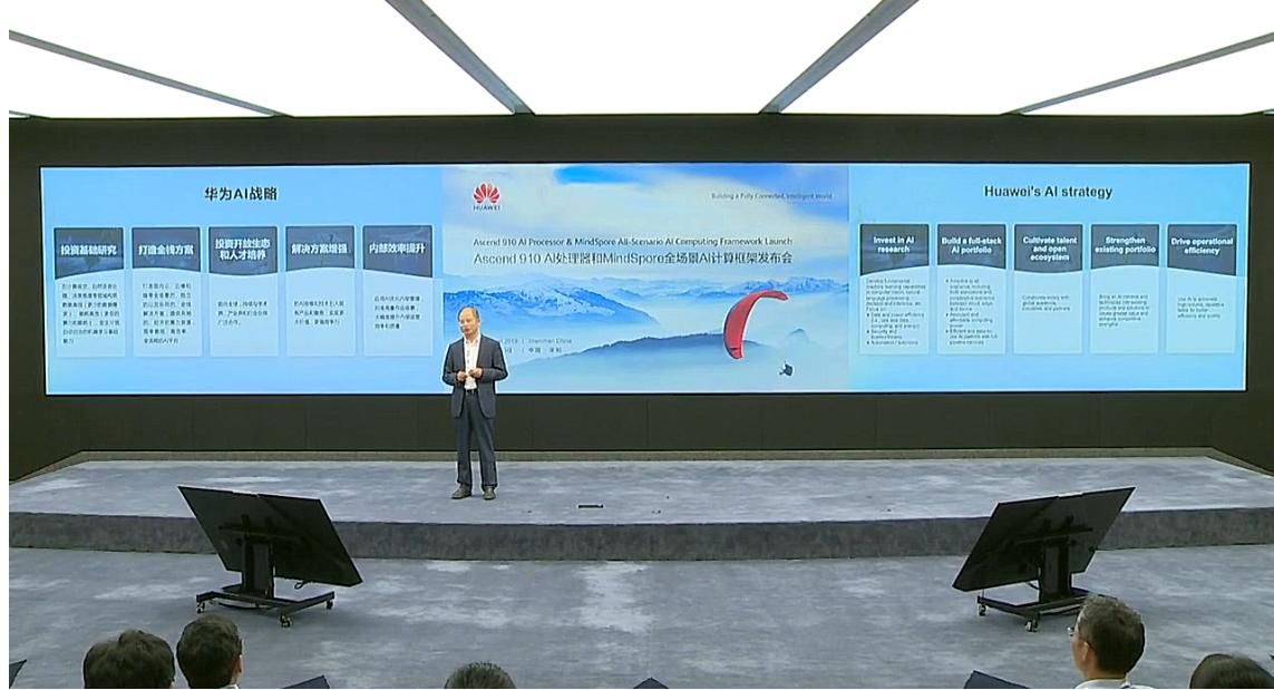 Huawei reforça aposta na Inteligência Artificial com processador Ascend 910 e plataforma MindSpore