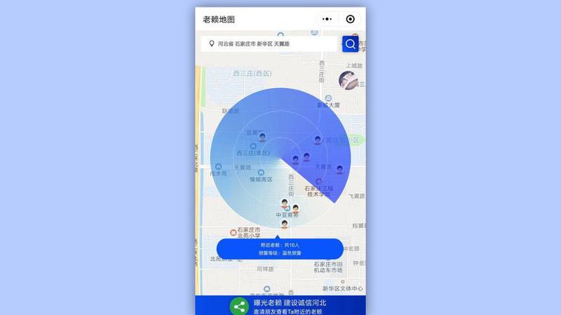 Um mapa de caloteiros é a última app bizarra a vir da China