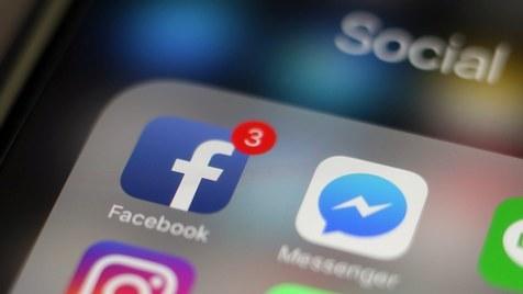 Facebook, um monstro de sete cabeças