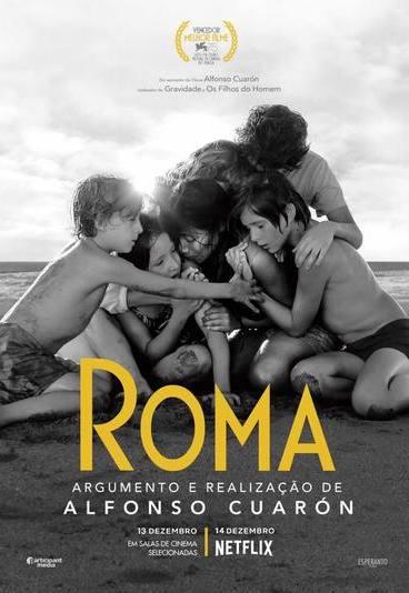 """Roma"": ganhe bilhetes para sessão no Cinema da Villa"