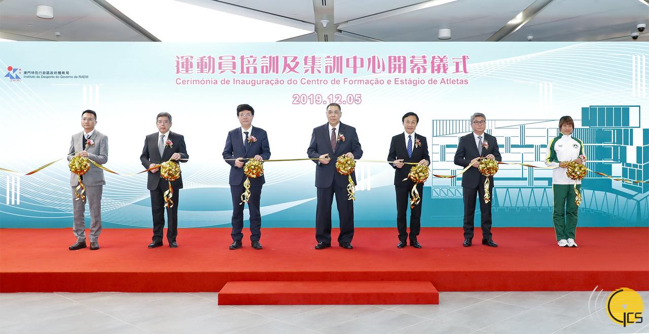 Centro de Formação e Estágio de Atletas inaugurado em Macau