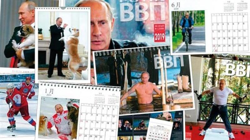 Calendário de Putin faz enorme sucesso no Japão