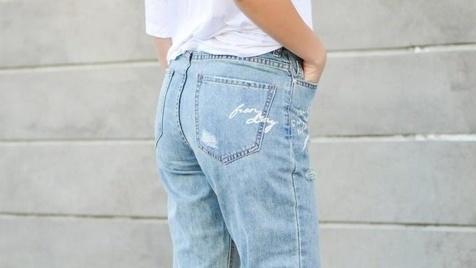 Tendências de jeans mais in do momento