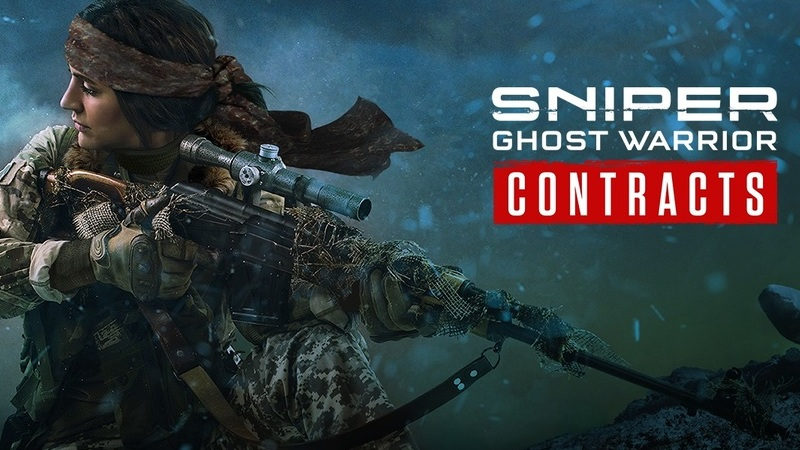 Sniper Ghost Warrior Contracts anunciado